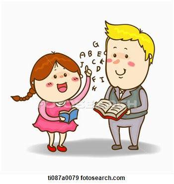 Essay about a good english teacher
